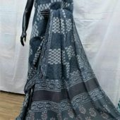 Saree ₹899 – Hyderabad, Sindh [hidden information] Kalamkari Printed Cotton Saree Price 899+ship
